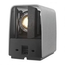 SHUTTER 1 OSŁONA DO LAMP ACE / HALO 12 V IN LITE